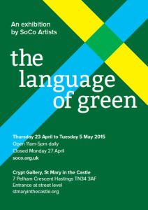 The Lauguage of Green